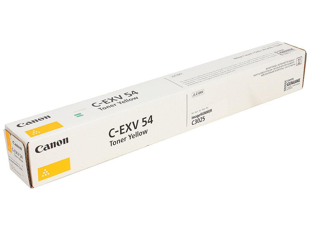 Тонер Canon C-EXV54Y для серии imageRUNNER C3025i. Жёлтый. 8500 страниц. imagerunner c3025i 1567c007