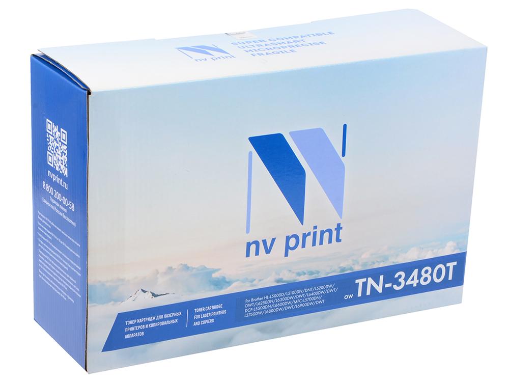 Картридж NV-Print TN-3480T черный (black) 8000 стр. для Brother HL-L5000/5100/5200/6250/6300/6400 / DCP-L5500/6600 / MFC / L5700-5750 худи print bar cs go asiimov black