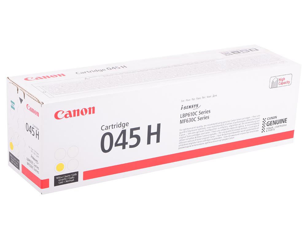Картридж Canon 045Y жёлтый (yellow) 1300 страниц. для i-SENSYS MF631/633/635, LBP611 картридж canon 045y h для i sensys mf631 633 635 lbp611 613 желтый 2 200 страниц