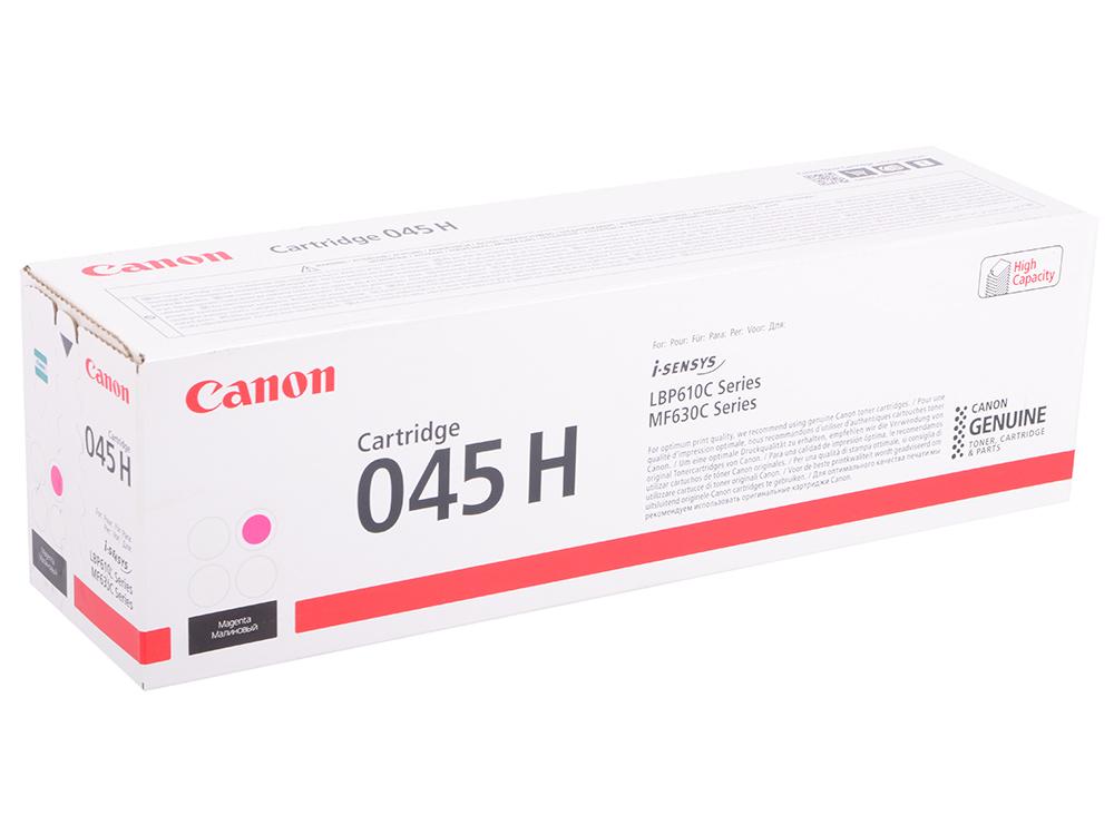Картридж Canon 045M пурпурный (magenta) 1300 страниц. для i-SENSYS MF631/633/635, LBP611 картридж canon 045y h для i sensys mf631 633 635 lbp611 613 желтый 2 200 страниц