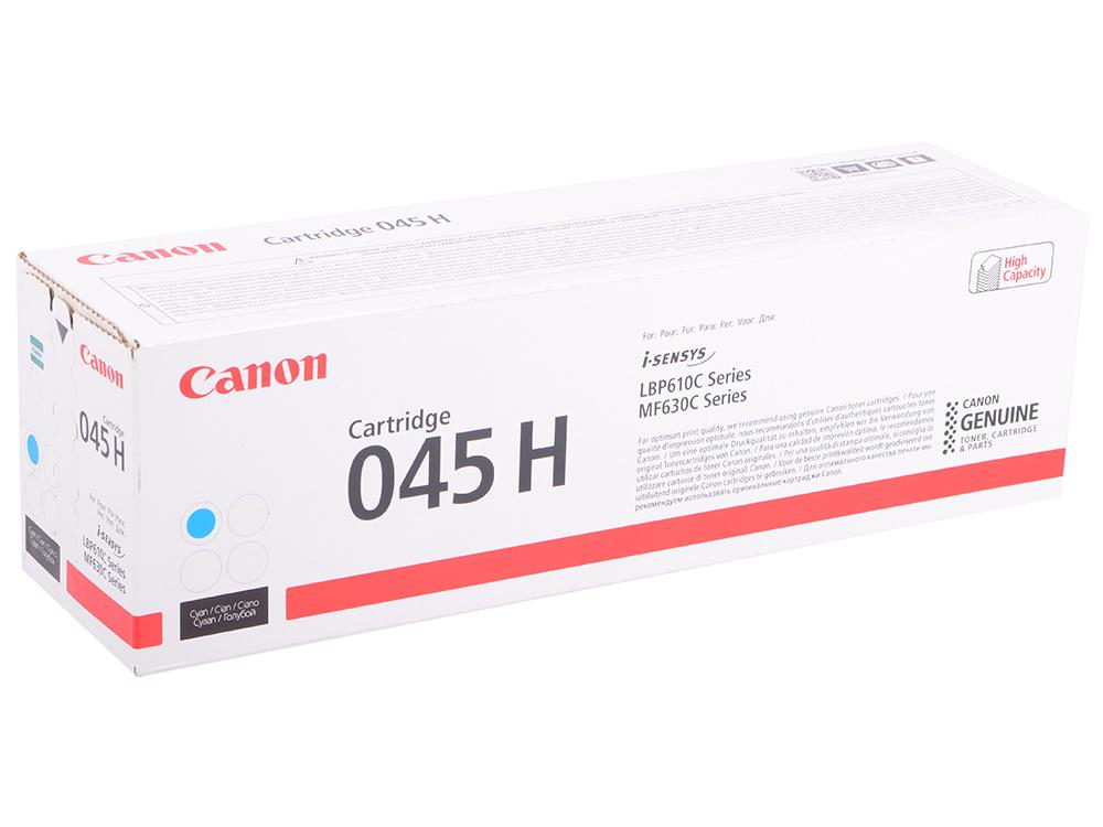 Картридж Canon 045C голубой (cyan) 1300 страниц. для i-SENSYS MF631/633/635, LBP611 картридж canon 045y h для i sensys mf631 633 635 lbp611 613 желтый 2 200 страниц