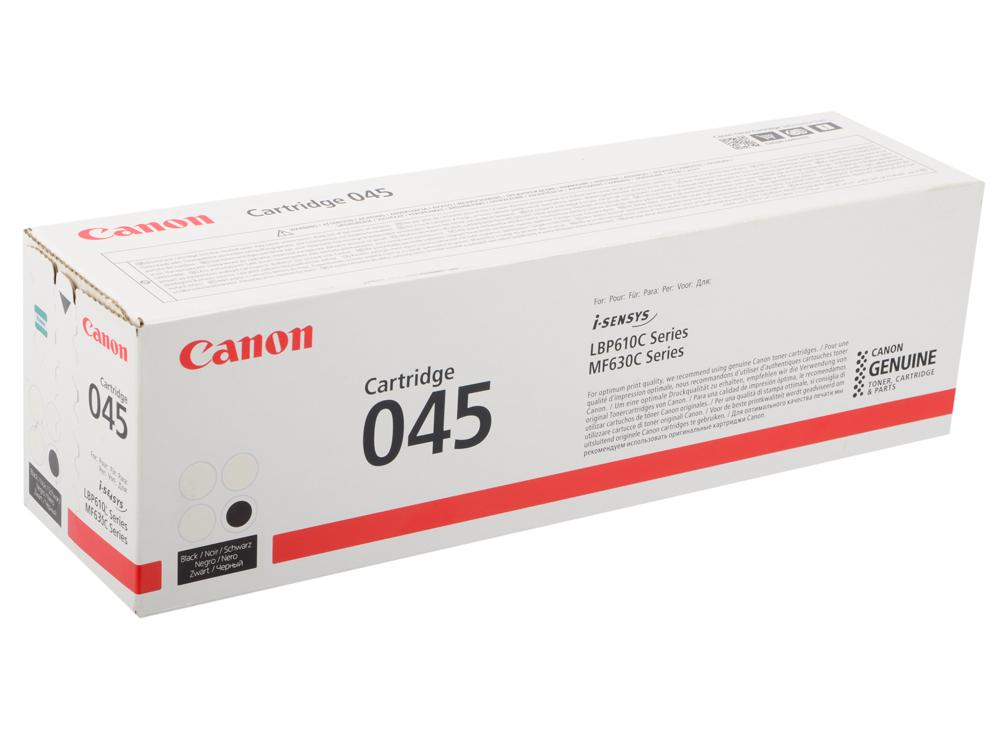 Картридж Canon 045Bk чёрный (black) 1400 страниц. для i-SENSYS MF631/633/635, LBP611 картридж canon 045y h для i sensys mf631 633 635 lbp611 613 желтый 2 200 страниц
