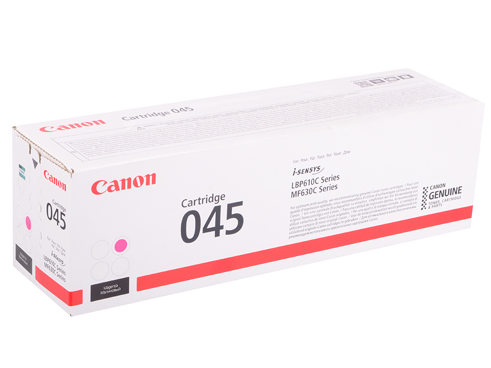 Картридж Canon 045M H пурпурный (magenta) 2200 страниц. для i-SENSYS MF631/633/635, LBP611 картридж canon 045y h для i sensys mf631 633 635 lbp611 613 желтый 2 200 страниц