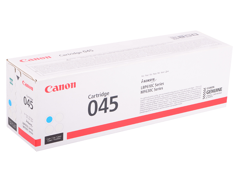 Картридж Canon 045C H голубой (cyan) 2200 страниц. для i-SENSYS MF631/633/635, LBP611 картридж canon 045y h для i sensys mf631 633 635 lbp611 613 желтый 2 200 страниц