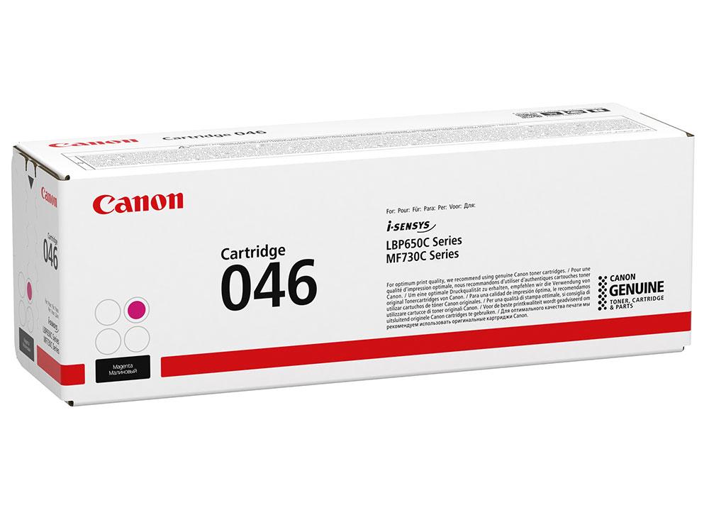 Картридж Canon 046M для i-SENSYS MF732/734/735, LBP653/654. Пурпурный. 2300 страниц.