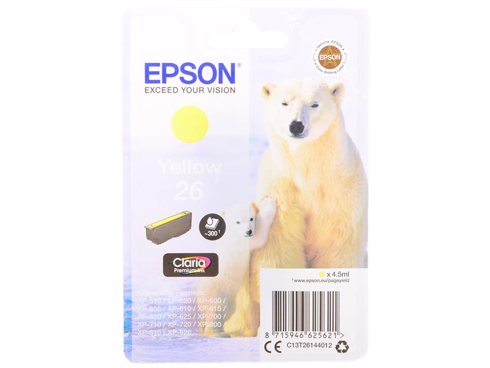 Картридж Epson C13T26144012 для Epson XP-600/700/800 желтый epson 26 c13t26144012 yellow картридж для xp 600 xp 700 xp 800