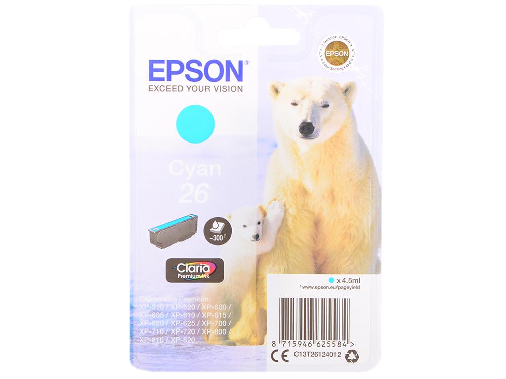 Картридж Epson C13T26124012 для Epson XP-600/700/800 голубой снпч epson px 1004