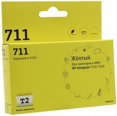 Картридж T2 №711 для HP Designjet T120 520 желтый CZ133A free shipping original designjet 430 450 455 488 service station c3190 60142 on sale