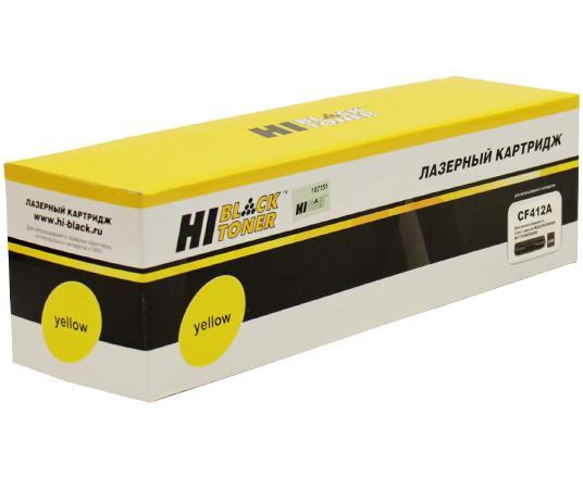 Картридж Hi-Black CF412A для HP CLJ M452DW/DN/NW/M477FDW/477DN/477FNW желтый 2300стр