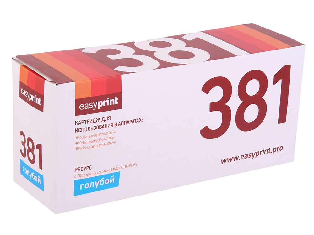Картридж EasyPrint LH-381 (аналог CF381A) для HP CLJ Pro M476nw/M476dn/M476dw (2700 стр.) голубой, с чипом картридж easyprint cf381a lh 381