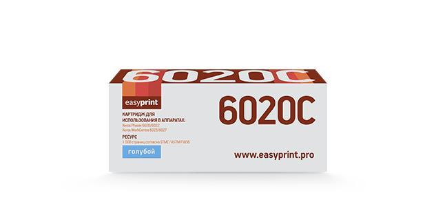 все цены на Картридж EasyPrint LX-6020C голубой 1000 стр для Xerox Phaser 6020/6022/WorkCentre 6025/6027 онлайн
