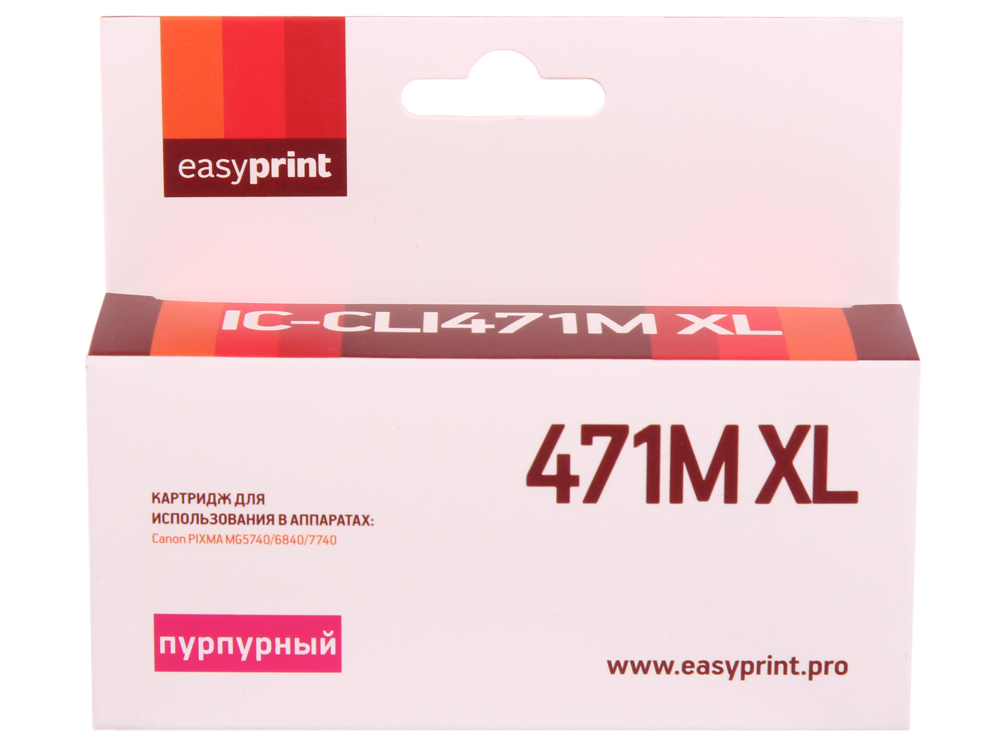 Картридж EasyPrint IC-CLI471M XL пурпурный (magenta) для Canon PIXMA MG5740/MG6840/MG7740/TS5040/TS6040/TS8040/TS9040 картридж t2 ic ccli 471c xl для canon pixma mg5740 6840 7740 ts5040 6040 8040 голубой