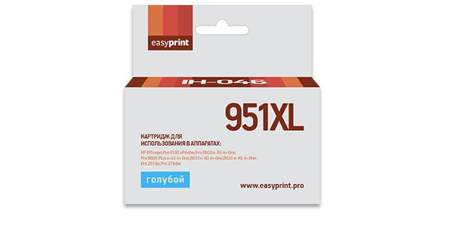 Картридж EasyPrint IH-046 Голубой для HP Officejet Pro 8100/8600/251dw/276dw 4 color lot newest permanent arc chip for hp950 951 950xl 951xl for hp officejet pro 276dw 251dw 8100 8600 printer
