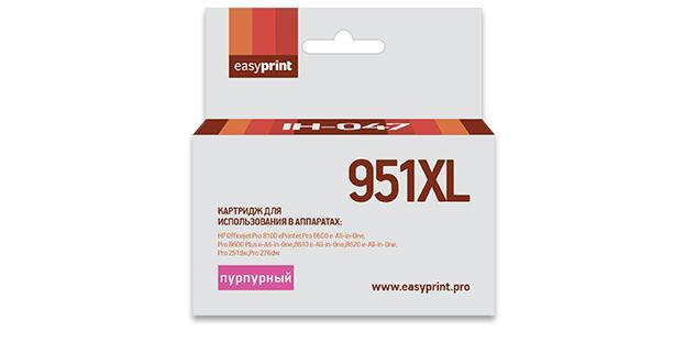 Картридж EasyPrint IH-047 Пурпурный для HP Officejet Pro 8100/8600/251dw/276dw картридж hp cn051ae 951 для officejet pro 8100 8600 пурпурный