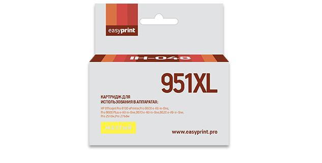 Картридж EasyPrint IH-048 Желтый для HP Officejet Pro 8100/8600/251dw/276dw 4 color lot newest permanent arc chip for hp950 951 950xl 951xl for hp officejet pro 276dw 251dw 8100 8600 printer