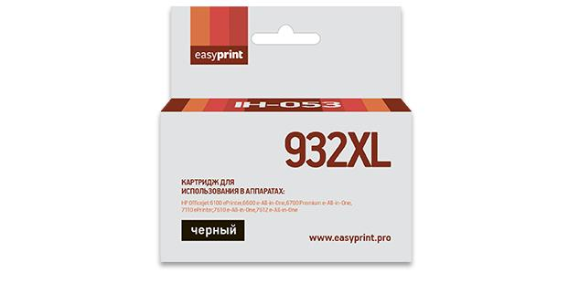 Картридж EasyPrint IH-053 Черный для HP Officejet 6100/6600/6700/7110/7610 картридж easyprint ih 053 932xl для hp officejet 6100 6600 6700 7110 7610 black