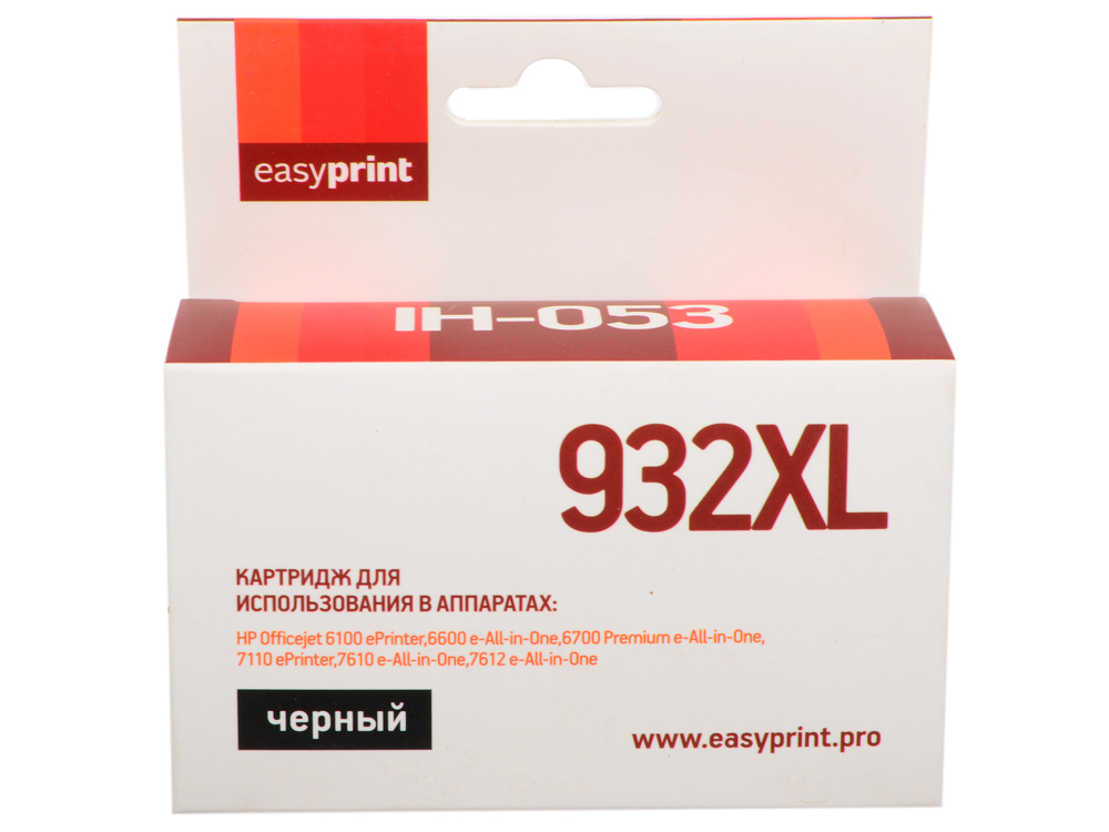 Картридж EasyPrint IH-053 Черный для HP Officejet 6100/6600/6700/7110/7610 xpro iii series true color pigment ink ciss for hp officejet 7110 7610 7612 6600 6700 printers continuous ink system