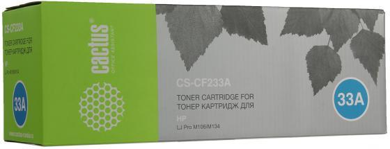 Картридж Cactus CS-CF233A черный (black) 2300стр для HP LaserJet Ultra M106w/M134A/M134fn картридж hp 33a cf233a для hp lj pro m106 m134 черный 2300стр