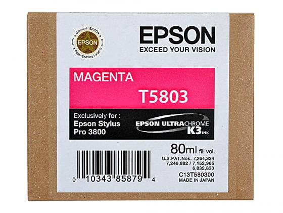 Картридж Epson C13T580300 для Stylus Pro 3800 Magenta пурпурный картридж epson c13t580300 для stylus pro 3800 magenta пурпурный
