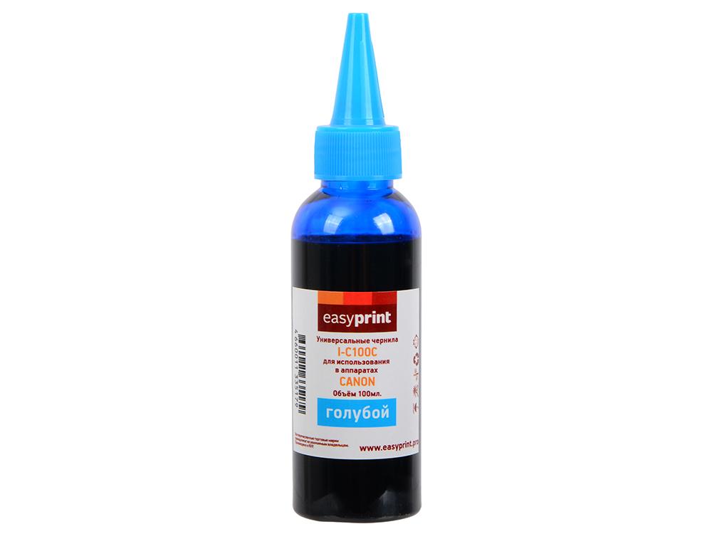 Чернила EasyPrint I-C100C голубой (cyan) 100 мл для Canon чернила easyprint i c100c cyan для canon