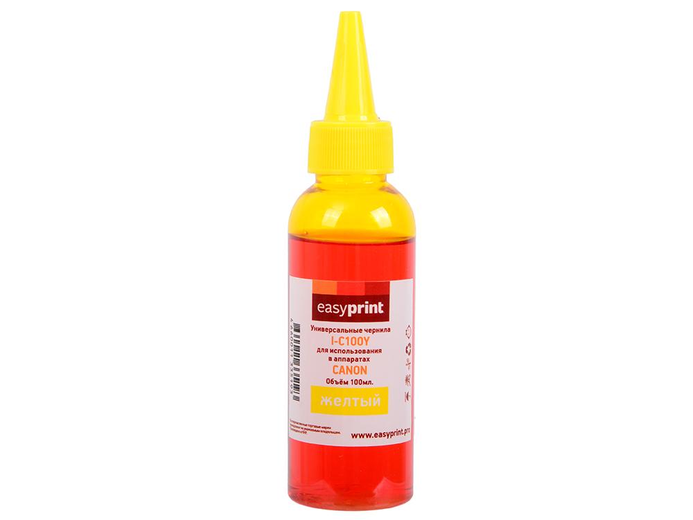 Чернила EasyPrint I-C100Y желтый (yellow) 100 мл для Canon чернила easyprint i c100c cyan для canon