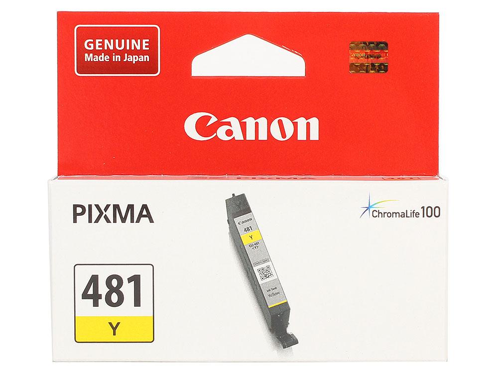 Картридж Canon CLI-481 Y EMB для TS6140/TS8140/TS9140/TR8540. Жёлтый. 259 страниц. картридж canon cli 481c для ts6140 tr7540 tr8540 ts8140 ts9140 голубой