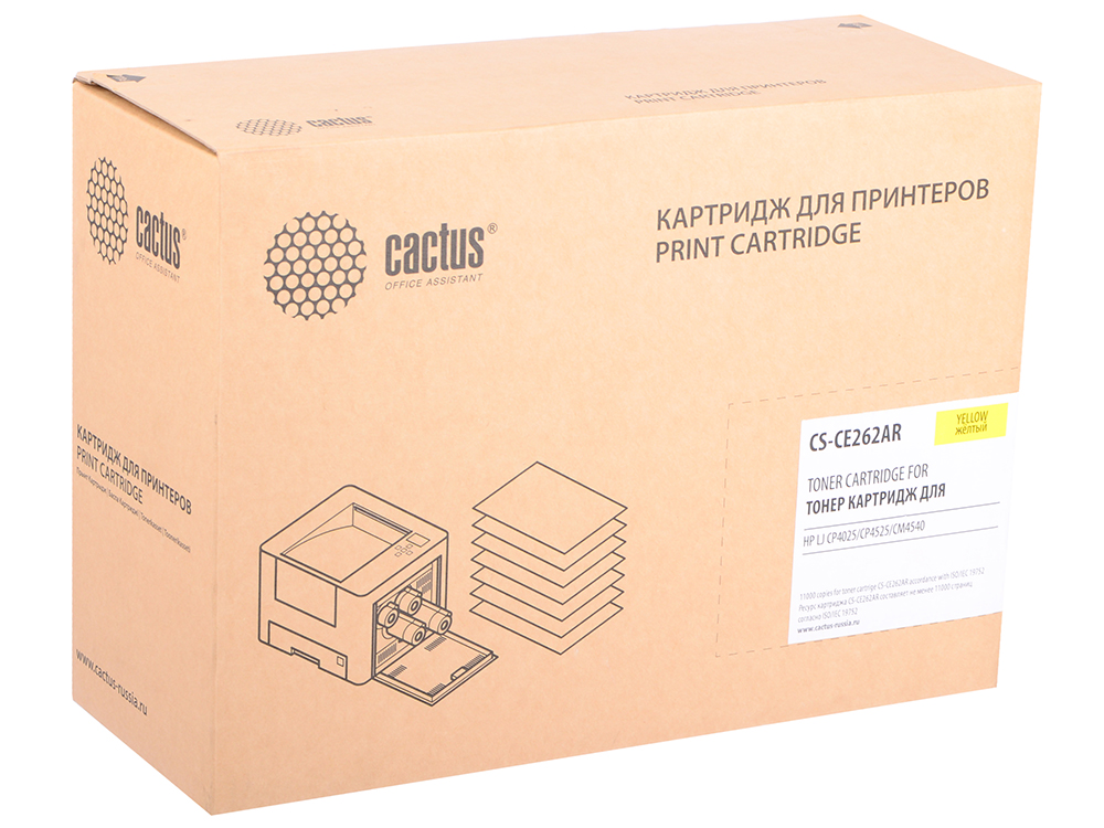 Картридж Cactus CS-CE262AR желтый (yellow) 11000стр. для HP Color LaserJet CP4020/4025/4520/4525 картридж для принтера hp cn624ae yellow