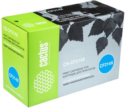 Картридж Cactus CS-CF214XV для HP LJ 700/M712 черный 17500стр