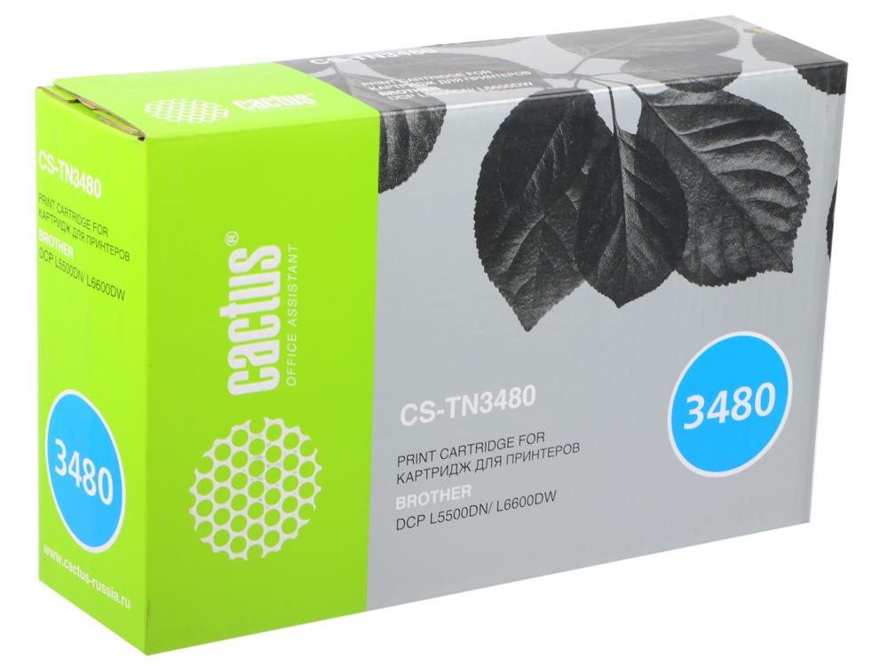 Картридж Cactus CS-TN3480 для Brother DCP L5500DN/ L6600DW черный 8000стр cactus cs tn3480 black тонер картридж для brother dcp l5500dn l6600dw