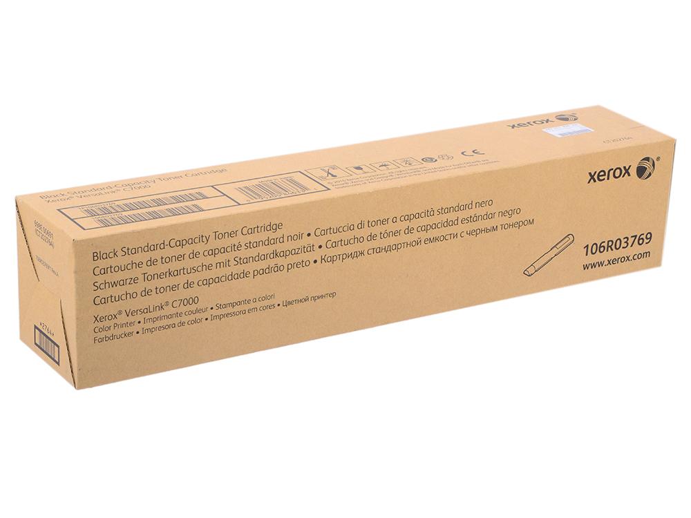 Картридж Xerox 106R03769 для VersaLink C7000 черный 5300стр картридж xerox 106r03581 для xerox versalink b400 b405 черный