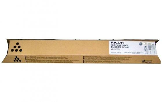 Ккартридж Ricoh type MPC4500E для Ricoh Aficio MP C3500/C4500 черный 884930 copier color toner powder for ricoh aficio mpc2030 mpc2010 mpc2050 mpc2550 mpc2051 mpc2550 mpc2551 mp c2530 c2050 c2550 printer