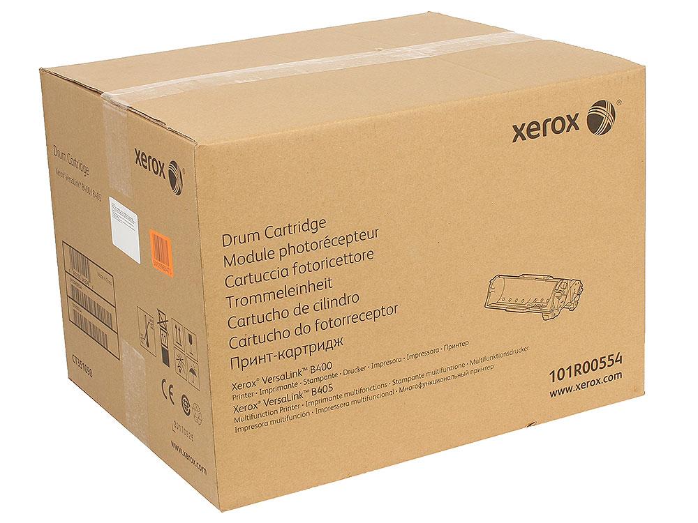 Фотобарабан Xerox 101R00554 65000 стр для Xerox B400/B405 картридж xerox 106r03581 для xerox versalink b400 b405 черный
