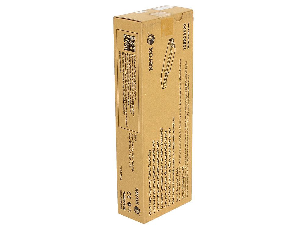 Картридж Xerox 106R03520 черный (black) 5000 стр. для Xerox VersaLink C400/405 картридж xerox 106r03534 голубой cyan 8000 стр для xerox versalink c400 405