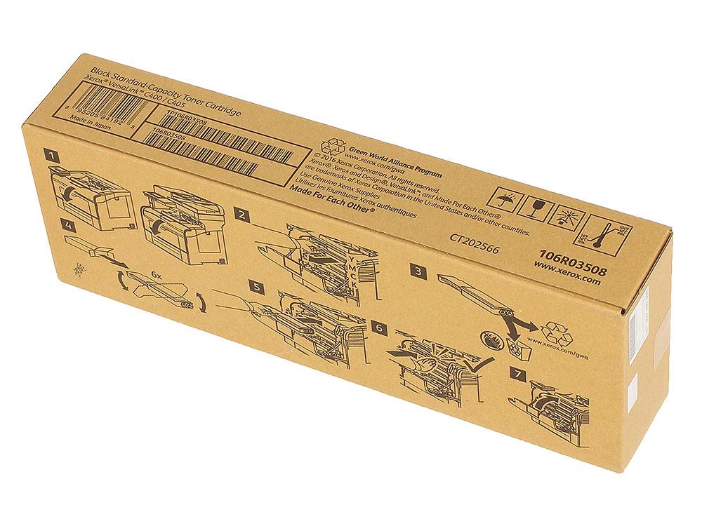 Картридж Xerox 106R03508 черный (black) 2500 стр. для Xerox VersaLink C400/405 картридж xerox 106r03534 голубой cyan 8000 стр для xerox versalink c400 405
