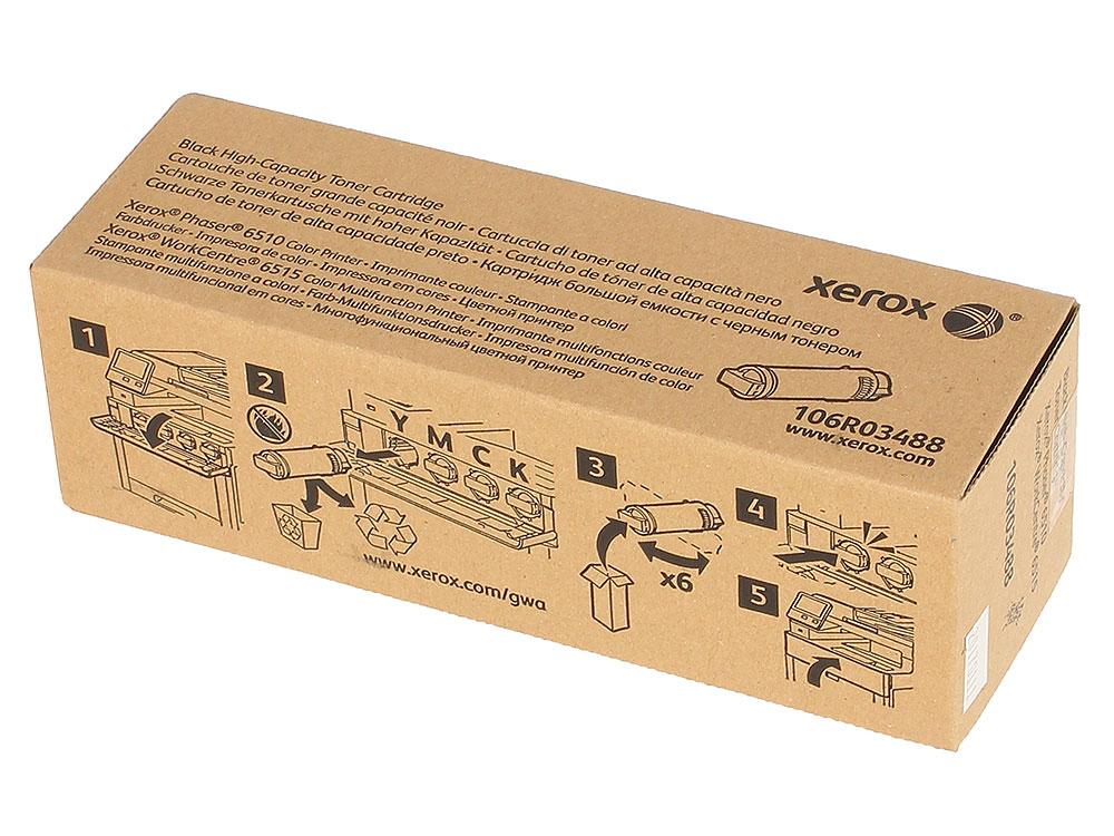 Картридж Xerox 106R03488 черный (black) 5500 стр. для Xerox P6510/WC6515 картридж для мфу xerox 013r00589 black
