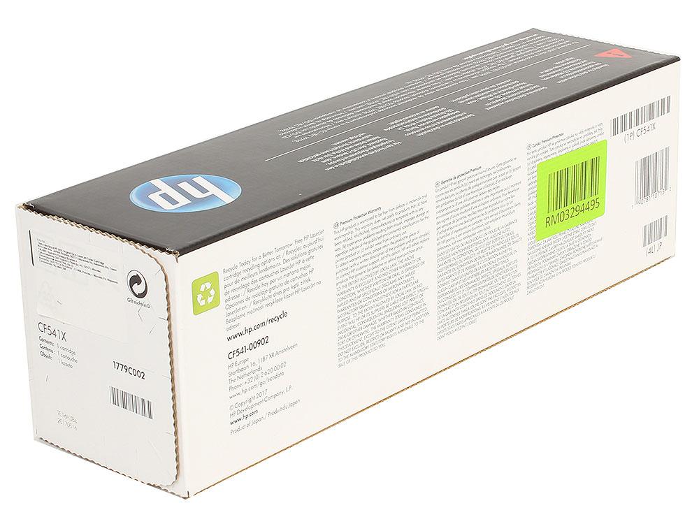 Картридж HP CF541X (HP 203X) для HP LaserJet M254/M280/M281. Голубой. 2500 страниц. картридж sakura yellow sacf542a для hp color lj m254 mfp m280 281 1300к