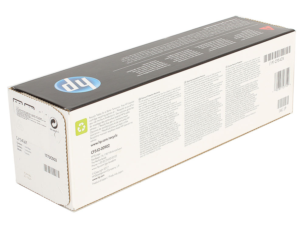 Картридж HP CF542X (HP 203X) для HP LaserJet M254/M280/M281. Жёлтый. 2500 страниц. картридж sakura yellow sacf542a для hp color lj m254 mfp m280 281 1300к