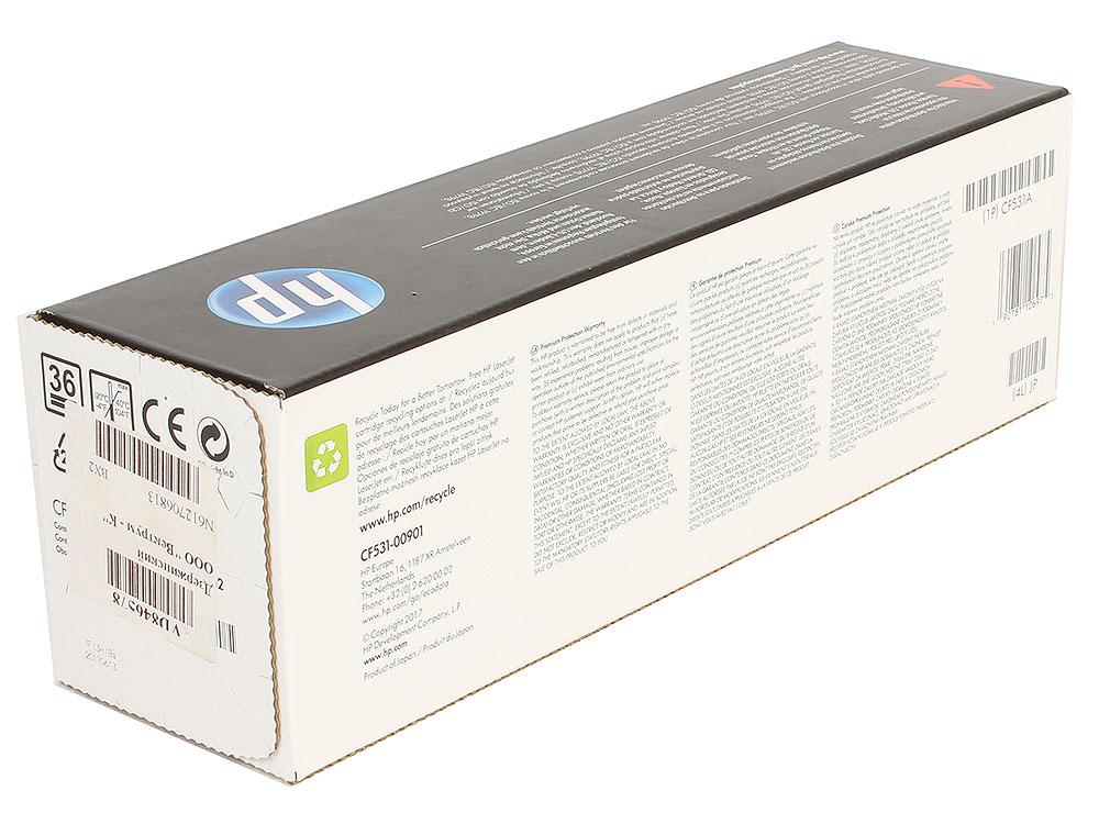 Картридж HP CF531A (HP 205A) для HP LaserJet M180/M181. Голубой. 900 страниц. hp c8061x