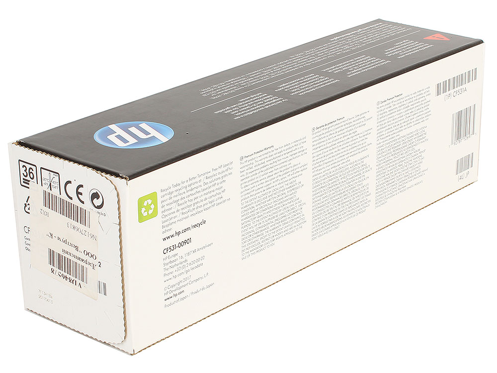 Картридж HP CF531A (HP 205A) для HP LaserJet M180/M181. Голубой. 900 страниц. hp f9k16a