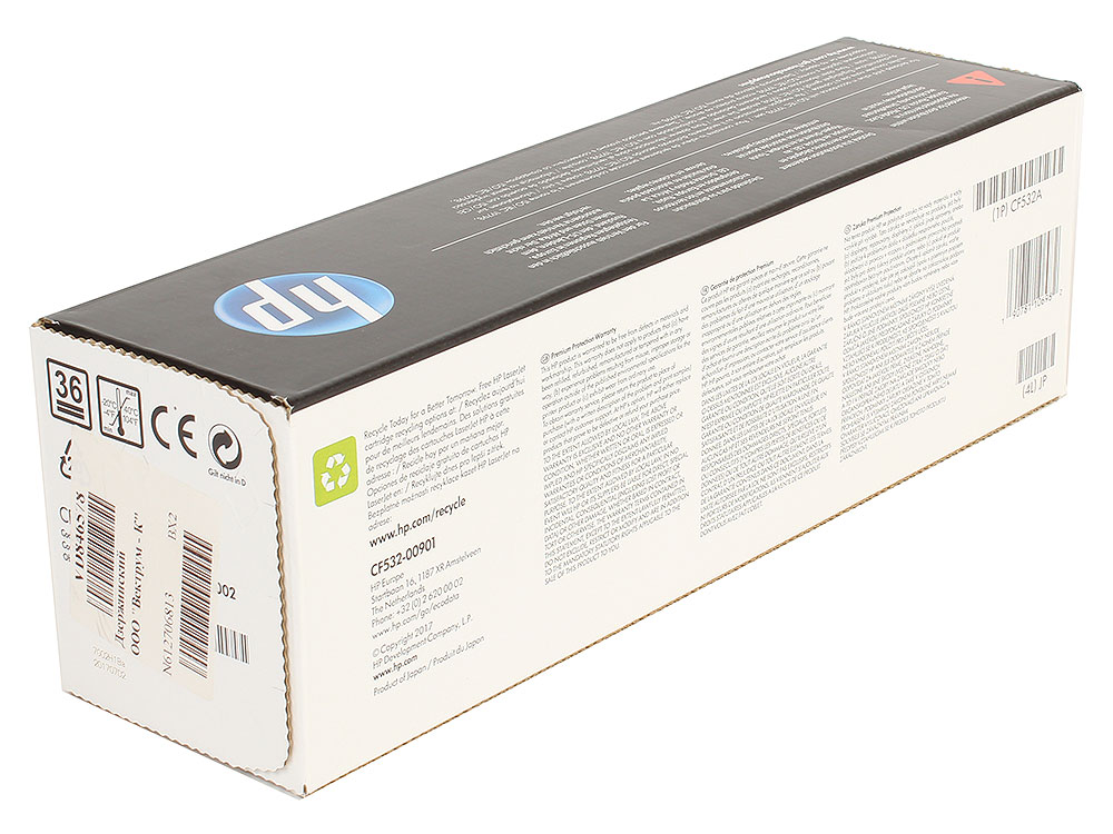 Картридж HP CF532A (HP 205A) для HP LaserJet M180/M181. Жёлтый. 900 страниц. hp cb332he
