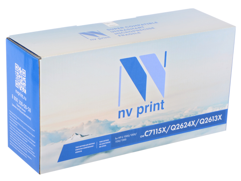 Картридж NV-Print NV-C7115X-2624X-2613X черный (black) 3500 стр. для HP LaserJet 1000/1005/1200/1220/3330/3380/1150/1300 q2612a compatible printer black cartridge for hp lj2300 3380 more laserjet printers