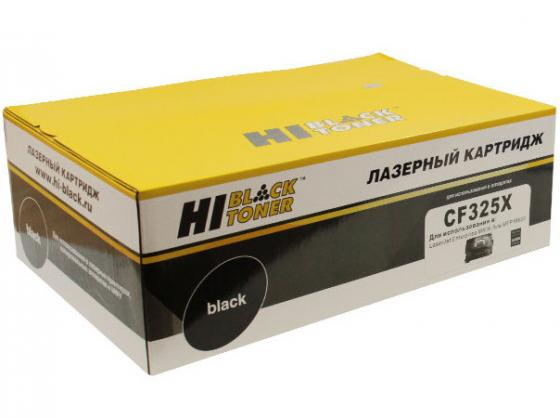 Картридж Hi-Black CF325X для HP LJ M806/M806DN/M806X+/M830/M830Z черный 34500стр original new fuser film sleeve teflon film for hp m806 m830 rm1 9712 fm3 printer parts on sale