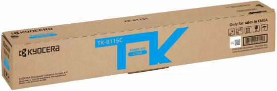 Картридж Kyocera TK-8115C для Kyocera M8124cidn/M8130cidn голубой 6000стр картридж kyocera tk 8115y для kyocera m8124cidn m8130cidn желтый 6000стр