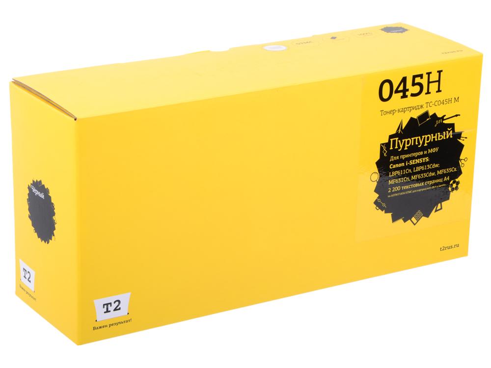 Картридж T2 TC-C045HM для Canon i-SENSYS LBP611Cn/613Cdw/MF631Cn/633Cdw/635Cx (2200 стр.) Пурпурный, с чипом картридж t2 tc c045hy для canon i sensys lbp611cn 613cdw mf631cn 633cdw 635cx 2200 стр желтый с чипом
