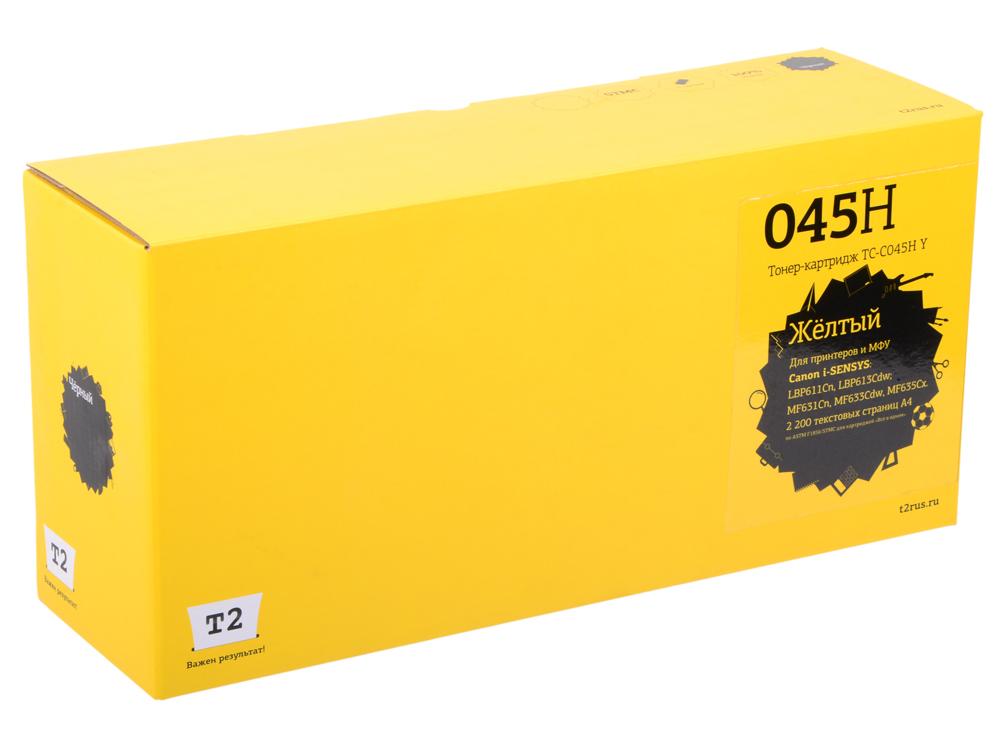 Картридж T2 TC-C045HY для Canon i-SENSYS LBP611Cn/613Cdw/MF631Cn/633Cdw/635Cx (2200 стр.) Желтый, с чипом картридж easyprint lc 045h m для canon i sensys lbp611cn 613cdw mf631cn 633cdw 635cx 2200 стр пурпурный с чипом