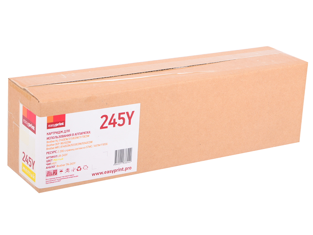 Картридж EasyPrint LB-245Y Yellow (желтый) 2200 стр для Brother HL-3140CW/3150CDW/3170CDW / DCP-9020CDW / MFC-9140CDN/9330CDW/9340CDW tn221 refill color laser toner powder kits for brother mfc 9130cw 9140cdn 9330cdw 9340cdw 9130 9140 9330 9340 hl3140cw printer