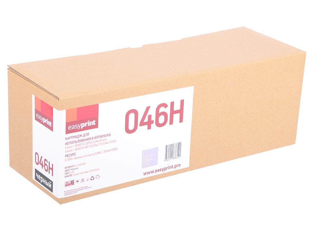 Картридж EasyPrint LC-046H BK Black (черный) 6300 стр для Canon i-SENSYS LBP653Cdw/LBP654Cx/MF732Cdw/MF734Cdw/MF735Cx картридж lc 1220m