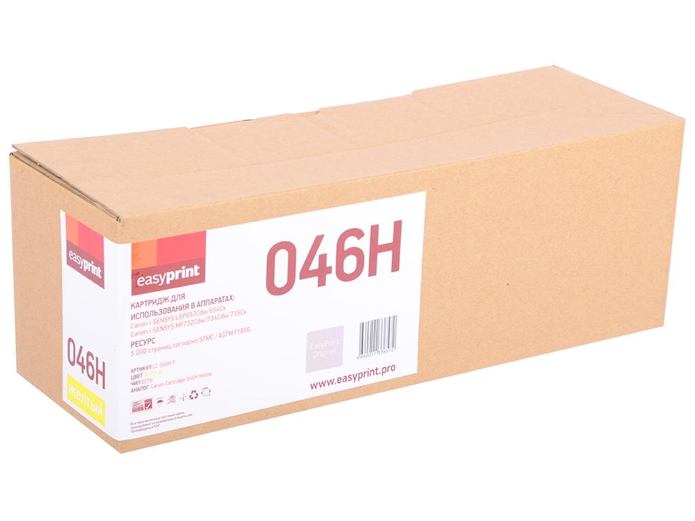 Картридж EasyPrint LC-046H Y Yellow (желтый) 5000 стр для Canon i-SENSYS LBP653Cdw/LBP654Cx/MF732Cdw/MF734Cdw/MF735Cx i sensys mf734cdw
