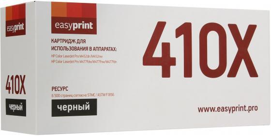 Картридж EasyPrint CF410X для HP CLJ Pro M452dn/M452nw/M477fdw/M477fnw/M477fdn черный 5000стр картридж hp cf412a для lj pro m477fdn m477fdw m477fnw m452dn m452nw 2300стр желтый