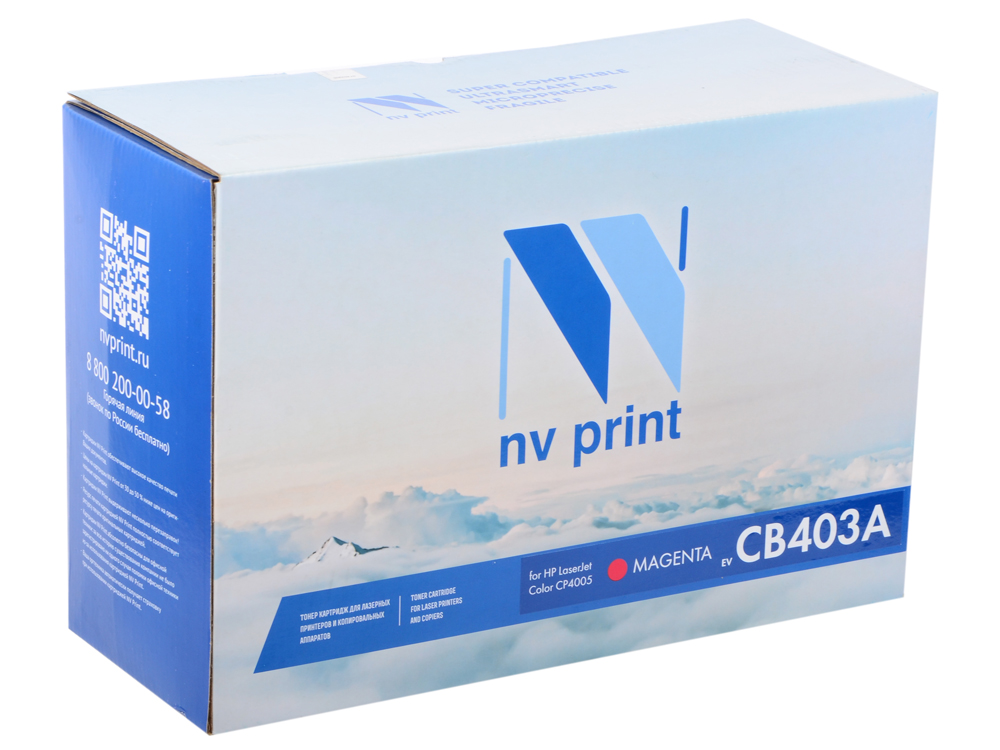 Картридж NV-Print NV-CB403AM пурпурный (magenta) 7500 стр, для HP LaserJet Color CP4005